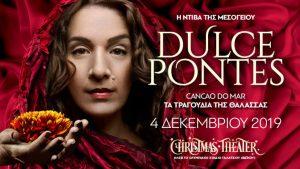 Η Ντίβα της Μεσογείου Dulce Pontes στην Αθήνα