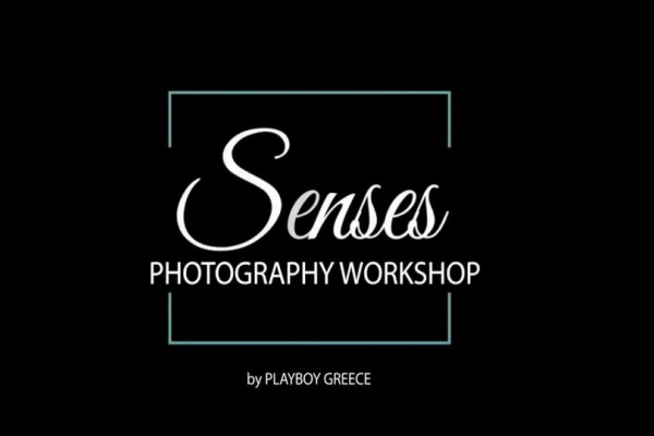 «Senses: A Photography Workshop by Playboy Greece»: Ζήσε την εμπειρία ενός αυθεντικού Playboy Shooting – SEX